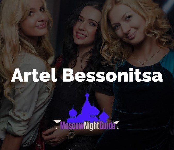 Artel Bessonitsa & Shakti Terrace reviwed by Moscownightguide