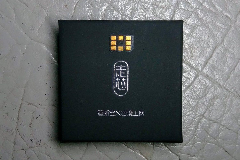 臺灣預付卡收費太機車?我在臺試用對岸的「走芯」 | LKY 只有原創內容的 Blog