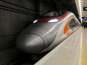China unveils the newest high speed train