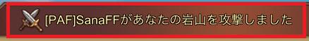 用語集-タイルキルされた