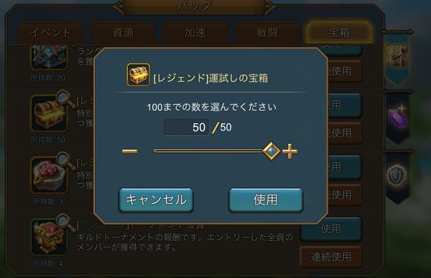 運試しの宝箱2