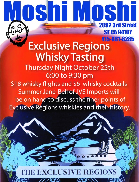 Exclusive Regions Event Flyer One Up