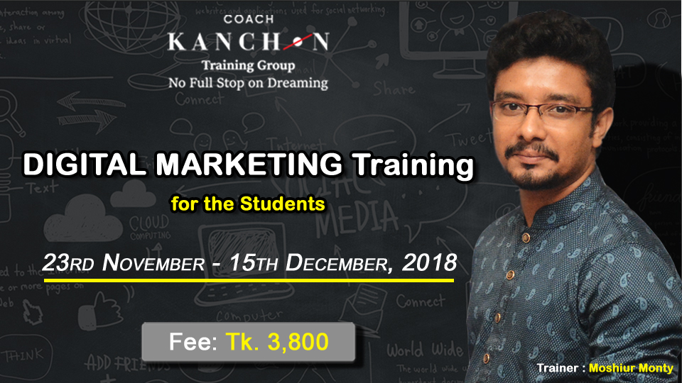 Digital Marketing Training for the Students in Dhaka