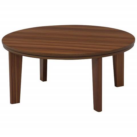 丸天板のおしゃれなこたつ。夏はセンターテーブルとしてもご利用いただけます。