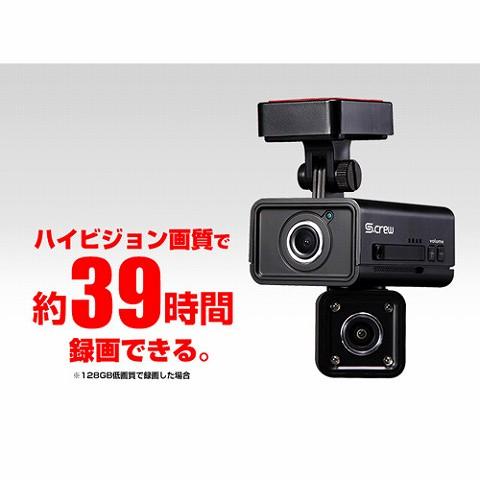 2カメラともに解像度は720p。ハイビジョンで撮影されます。