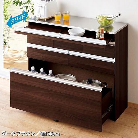 調味料を置くのに便利な引き出し式のテーブルを内蔵。 (幅100cmの例です。ご案内の商品は、幅60cmになります)