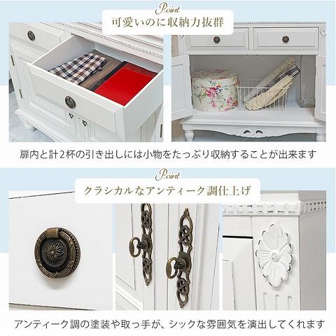 収納力十分なコンソール。 取っ手類、飾りなど、クラシカルなアンティークに仕上げられています。