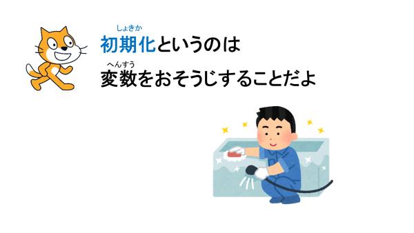 programing-kiso-9-01