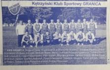 2004. Granica Kętrzyn w sezonie 2004-2005