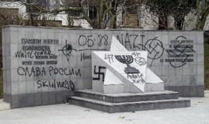 antisemite01