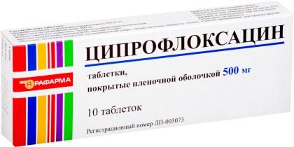 ciprofloxacin-04