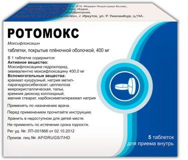 moxifloxacin-06