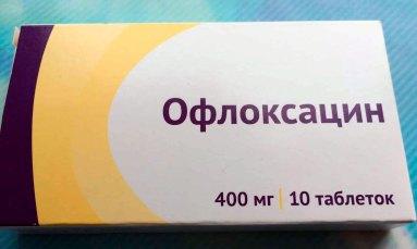 ofloxacin-02