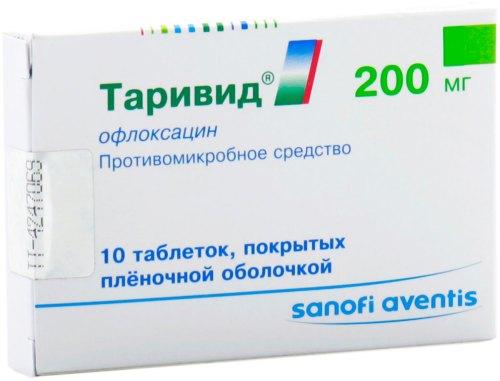 ofloxacin-05