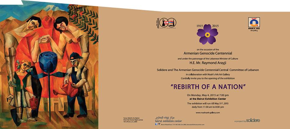 Rebirth of a Nation Invite
