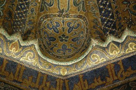 Décor ornemental et épigraphie de la grande mosquée de Cordoue (Auteur: Manuel de Corselas)