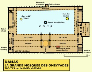 Damascus  Les Mosques Omeyyades
