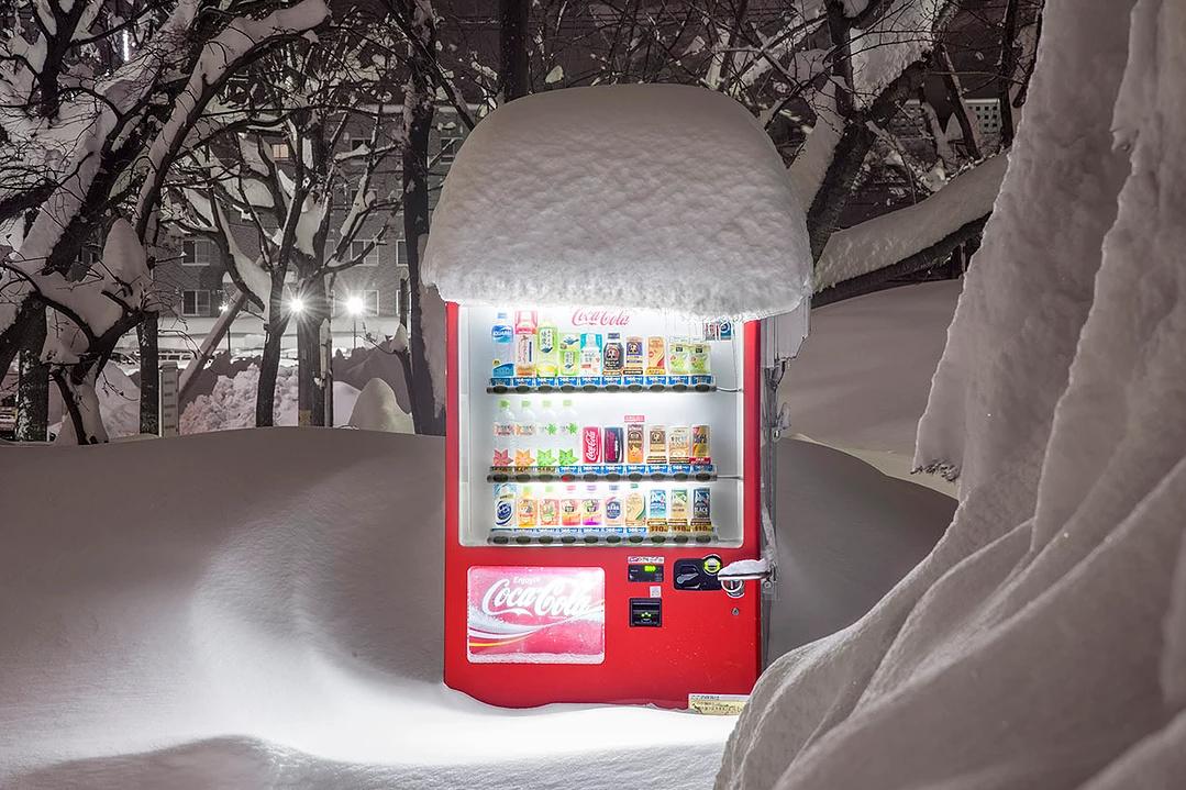 vending machines of Hokkaido