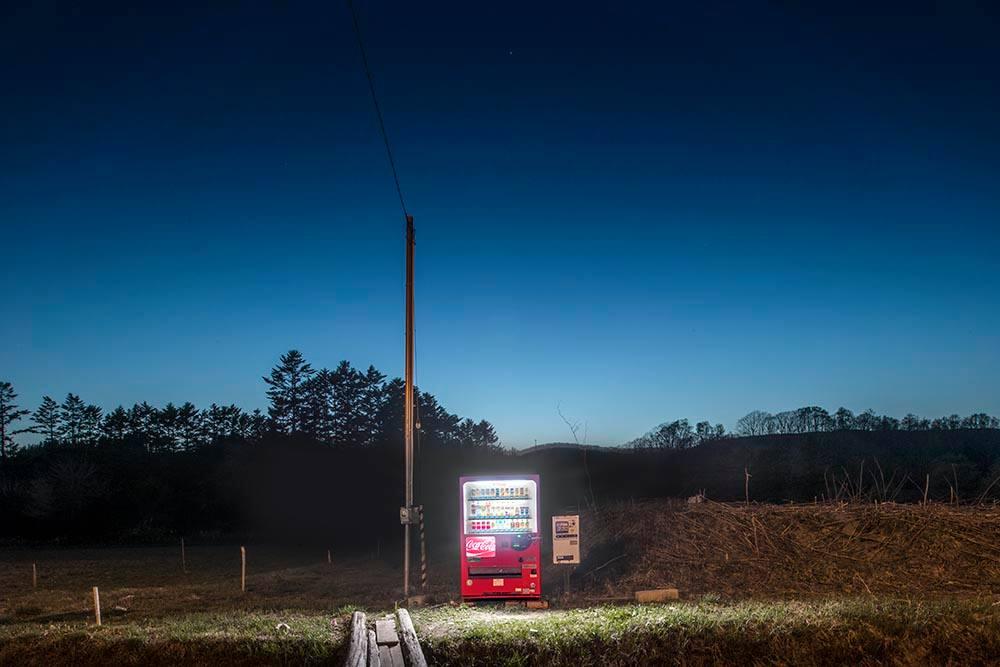 hokkaido vending machines moss and fog 7