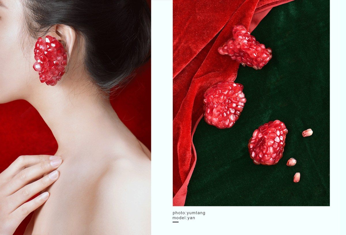 pomegranate-moss-and-fog-9