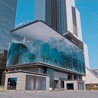 A Mind Boggling Anamorphic Display Illusion in South Korea