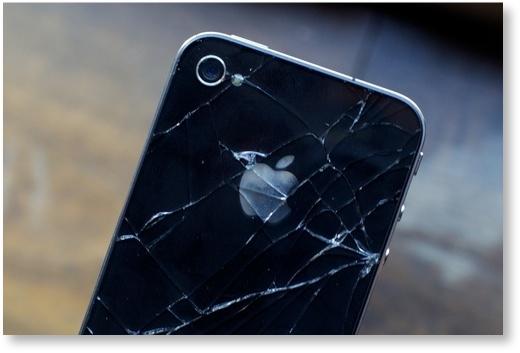 iphone trencat