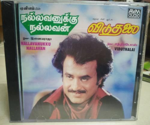 Nallavanuku Nallavan - Viduthalai - Audio CD - Tamil - by Ilayaraja & Chandrabose - mossymart.com