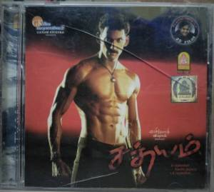 Sathyam - Audio CD - Tamil - by Harris Jayaraj - mossymart.com