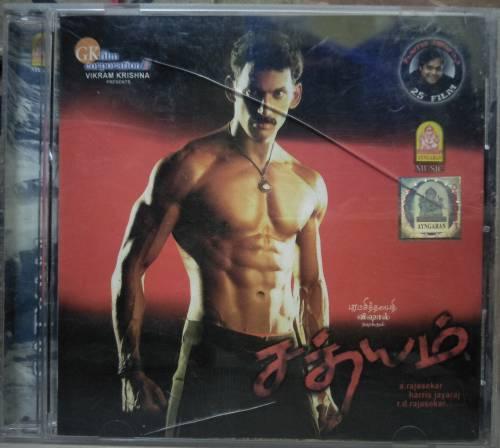 Sathyam - Audio CD - Tamil - by Harris Jayaraj - mossymart.com