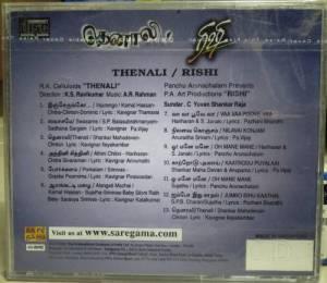 Thenaali - Rishi - Audio CD - Tamil - by A.R. Rahman & Yuvan Shankar Raja - mossymart.com