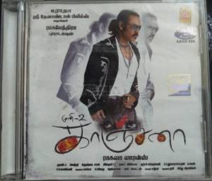 Kanchana Tamil Audio CD By Thaman. S www.mossymart.com