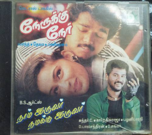 Neruku Ner Naam Iruvar Namaku Iruvar Audio CD Tamil by Deva mossymart.com