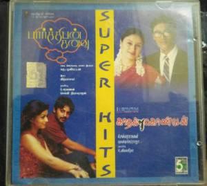 Parthiban Kanavu Kadhal konoden Tamil Audio CD By Vidhyasagar Yuvan Shankar Raja www.mossymart.com
