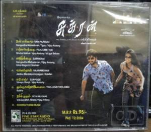 Sukran-Audio-CD-Tamil-by-Vijay-Antony-mossymart.com_.jpg