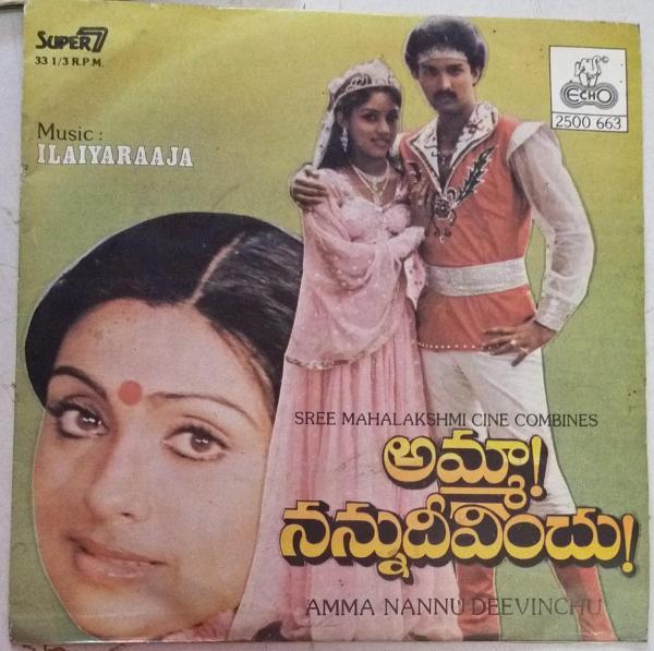 Amma Nannu Deevinchu Telugu Film EP Vinyl Record by Ilaiyaraja www.mossymart.com