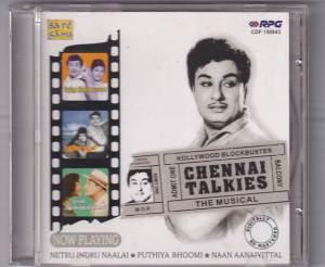 Netru Indru Naalai - Pudhiya Bhoomi - Naan Aanai Ittal - Tamil Audio CD www.mossymart.com S1