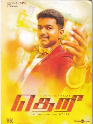 Theri - Tamil Audio CD by Anirudh www.mossymart.com L1