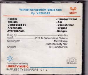 Classical Music KJ Yesudas Vol. 10 - www.mossymart.com