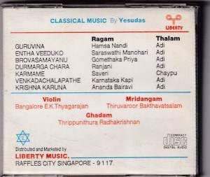 Classical Music by KJ Yesudas Vol. 7- Audio CD - www.mossymart.com