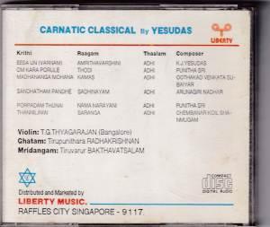 Classical Music by KJ Yesudas Vol. 9 - www.mossymart.com