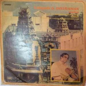 Lalgudi G Jayaraman Violin ( Instrumental) LP viny Record www.mossymart.com