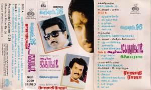 Varusham 16 - Apoorva Sagotharargal - Rajathi Raja - Tamil Audio Cassette by Ilayaraaja - www.mossymart.com