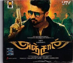 Anjaan - Tamil Audio CD by Yuvan Shankar Raja - www.mossymart.com