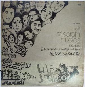 Hits from Telugu Film 1957-1982 LP Vinyl Record www.mossymart.com