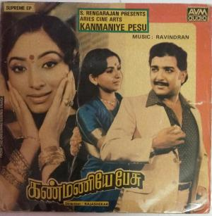 Kanmaniye Pesu Tamil Film EP Vinyl Record by Ravindran www.mossymart.com
