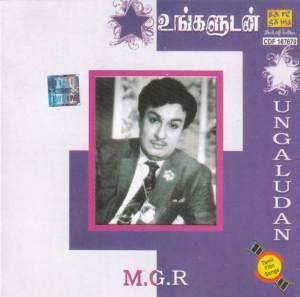 MGR Ungaludan - Tamil Audio CD - www.mossymart.com