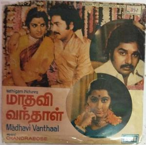 Madhavi Vanthaal Tamil Film Super 7 EP Vinyl Record by Chandrabose www.mossymart.com