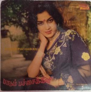 Padum Pachaikkili Tamil Film EP Vinyl Record by Isaianban www.mossymart.com