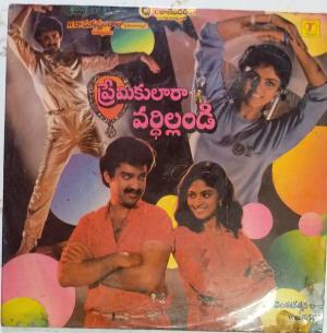 Premikulara Vardhillandi Telugu Film LP Vinyl Record by T.Rajendar www.mossymart.com