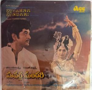 Suvarna Sundari Telugu Film EP Vinyl Record by Ramesh Naidu www.mossymart.com